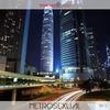 Cover of the album Metrosexual