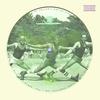 Cover of the album Freak, Yeah! EP - EP