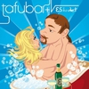 Couverture de l'album Tafubar + Eskadet