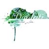 Cover of the album Susurrus Lake