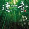Cover of the album Tone