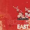 Cover of the album Further East