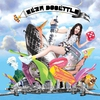Couverture de l'album Eliza Doolittle