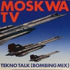 Cover of the album Techno Talk (Bombing Mix)