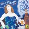 Couverture du titre La Hafla feat. Sofiane Saidi