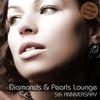 Couverture de l'album Diamonds & Pearls Lounge - 5th Anniversary