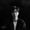 Cover of the album 북두칠성
