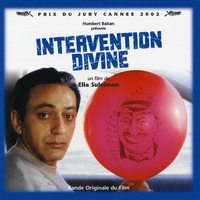 Cover of the track Divine Intervention (Music form the Movie)