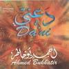 Cover of the album Da'ani