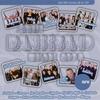 Cover of the track Det Fineste Jeg Har
