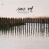 Cover of the album El Mur Encara És Alt