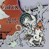 Couverture de l'album Blast Tyrant