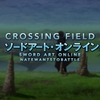 "Cover of the album Crossing Field (from ""Sword Art Online"") - Single"