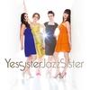 Couverture de l'album Listen to Your Sisters