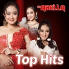 Cover of the album OM. Adella Top Hits