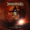 Cover of the album Universum