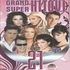 Cover of the album Grand Super Hitovi 21 (Serbian Music)