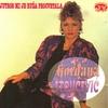Cover of the album Jutros Mi Je Ruza Procvetala