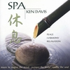 Cover of the album SPA