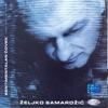 Cover of the album Sentimentalan Covek