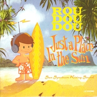 Cover of the track Just a Place in the Sun