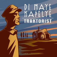 Cover of the track Traktorist