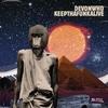 Couverture de l'album keepthefunkalive