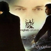 Couverture de l'album Seneen Rayha