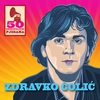 Cover of the album 50 Originalnih Pjesama