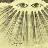 Couverture de l'album The Lights We Shed Shall Burn Your Eyes - EP