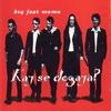 Cover of the album Kaj se dogaja?