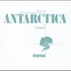 Cover of the album Antarctica (Sountrack from the Motion Picture)