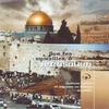 Cover of the album Sur tes murailles, ô Jérusalem (En public)