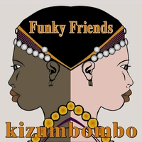 Cover of the track Kizumbombo