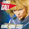 Cover of the track Hong Kong Star 120
