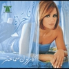 Cover of the track Mouweli