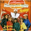 Cover of the track Moskau