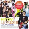 Cover of the album City Records Hitovi Leta 2010
