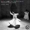 Cover of the album Izlela Neda (feat. Vlada Tomova) - Single