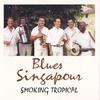 Cover of the album Blues Singapour