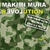 Cover of the album Revolution - EP