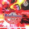Couverture de l'album The Very Best of Peter Jacques Band