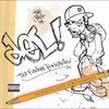 Cover of the album The Best of Del tha Funkee Homosapien: The Elektra Years
