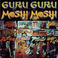 Cover of the track Moshi Moshi