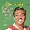 Cover of the album Sings... Hawaiian Wedding Song and Other Favorite Songs of the Islands