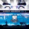 Cover of the album Shogun Assassins, Vol. 2 - EP