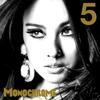 Cover of the album Monochrome
