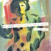 Couverture de l'album No More Loose Ends (All Mine) - Single