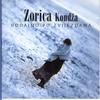 Cover of the album Hodajmo Po Zvijezdama