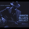Cover of the album The Manhattan Blues Project